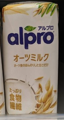 Alpro Oat front of package