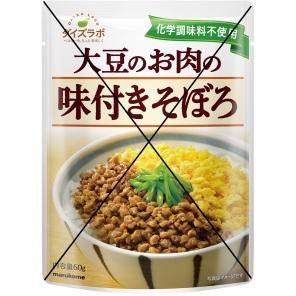 Daizu Labo Flavor Added Roasted Ground Soybean Meat