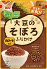 daizu-soboro_nikumiso furikake