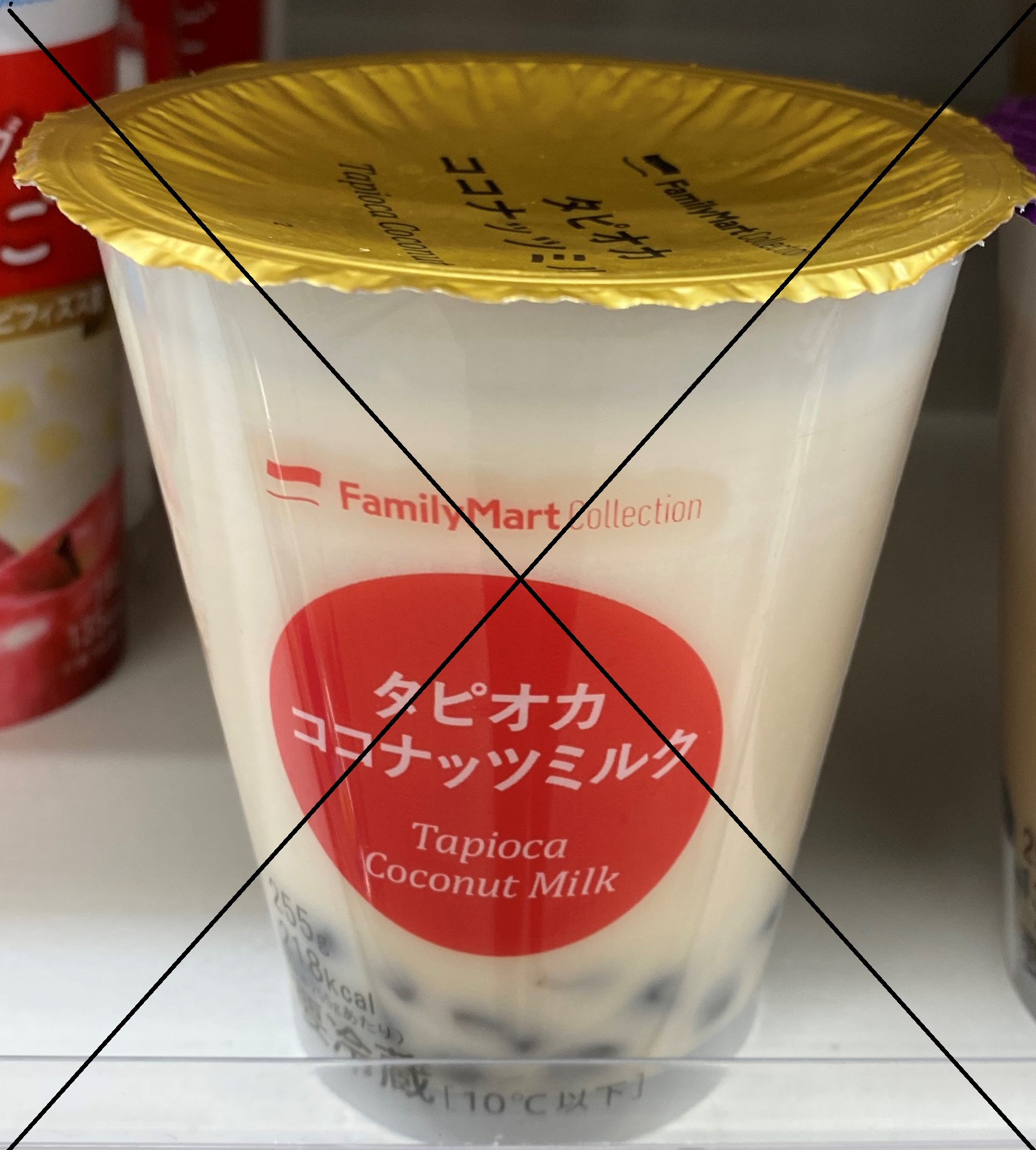 Family Mart Tapioca Coconut Milk