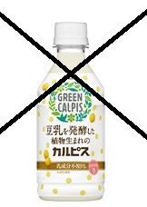 Green Calpis (2)
