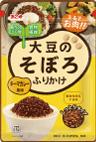 Hamaotome Roasted Ground Soybean Meat Furikake, Keema Curry Flavored