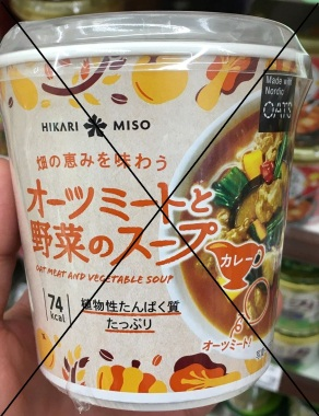 Hikari Miso 3 (2)