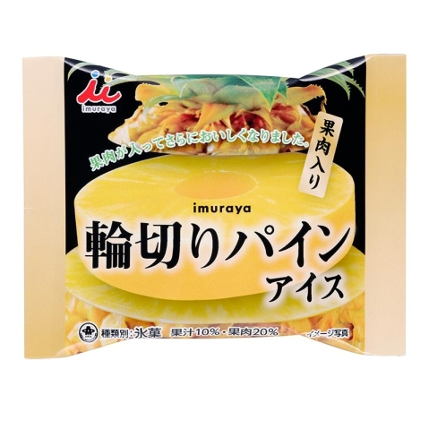 Imuraya Ring-Shaped Pineapple Ice Candy