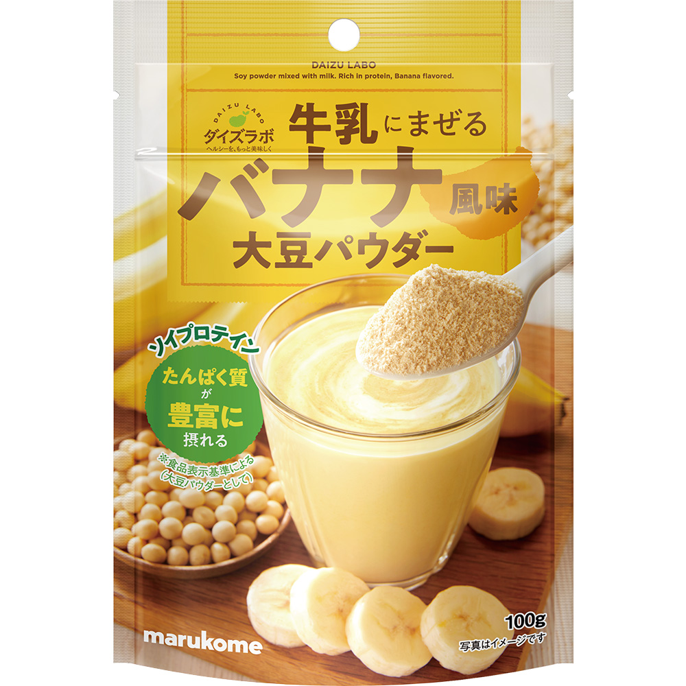 Marukome Daizu Labo Soybean Powder to Mix with Milk, Banana Flavor