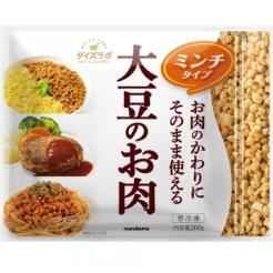 Marukome Soybean Laboratories Frozen Soybean Meat, Mince Type