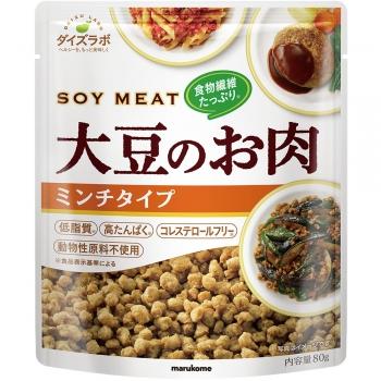 Marukome Soybean Laboratories Soymeat, Minced
