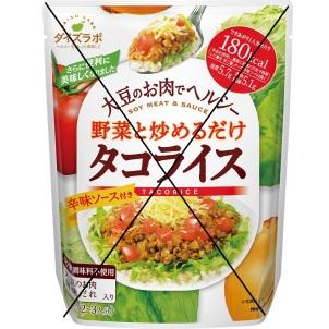 Marukome Soybean Laboratories Taco Rice