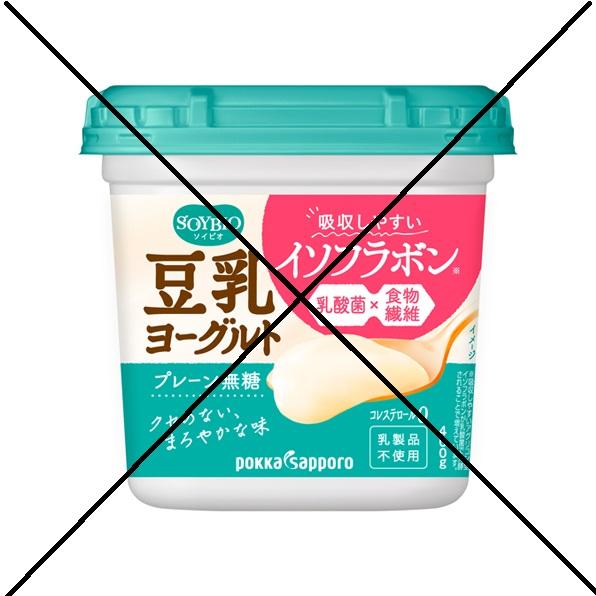 Pokka Sapporo Soybio Soymilk Yogurt, Plain Unsweetened