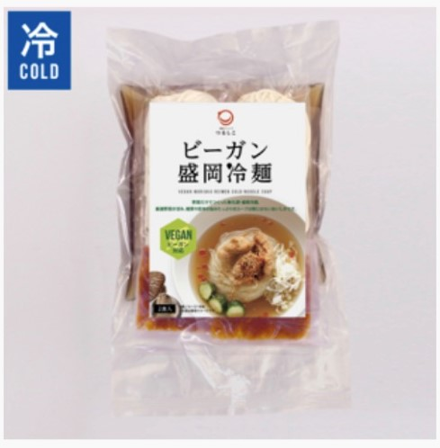 Tsurushiko Vegan Morioka Ramen Cold Noodle Soup 2