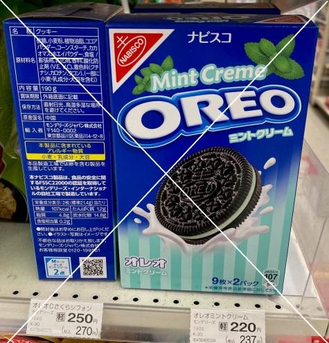 Oreo Mint Creme
