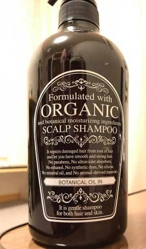 S Select Organic Moist Shampoo front of package