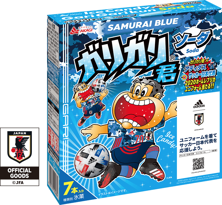 Akagi Gari Gari Kun Samurai Blue Soda Multipack