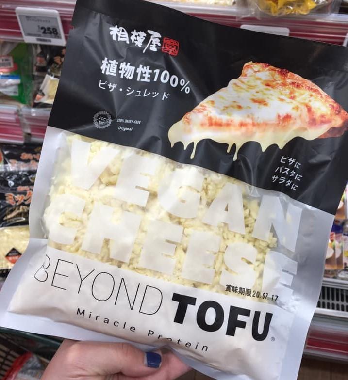 Beyond Tofu Vegan Cheese (2)