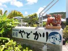 Yadokari 8