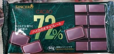 sincero chocolate (2)