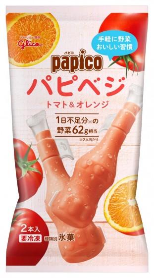 Glico Papico Happy Veggie Tomato & Orange