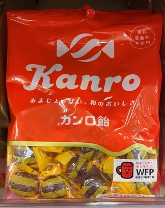 Kanro candy front of package (3)
