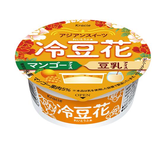 Kracie Frozen Mango Tofu Pudding
