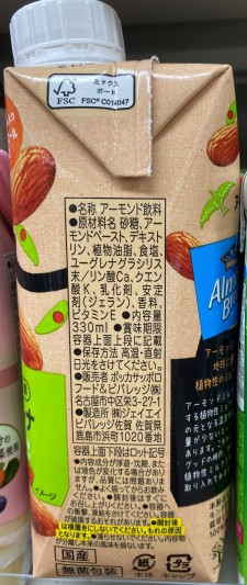Pokka Sapporo Almond Milk & Euglena ingredient list cropped