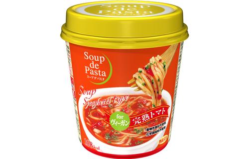 Soup de Pasta Soup Spaghetti Type