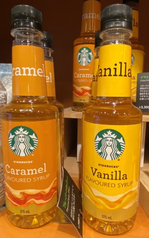Starbucks syrup front of package (2)