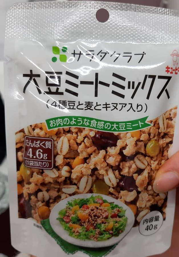 Kewpie Salad Club Soymeat Mix