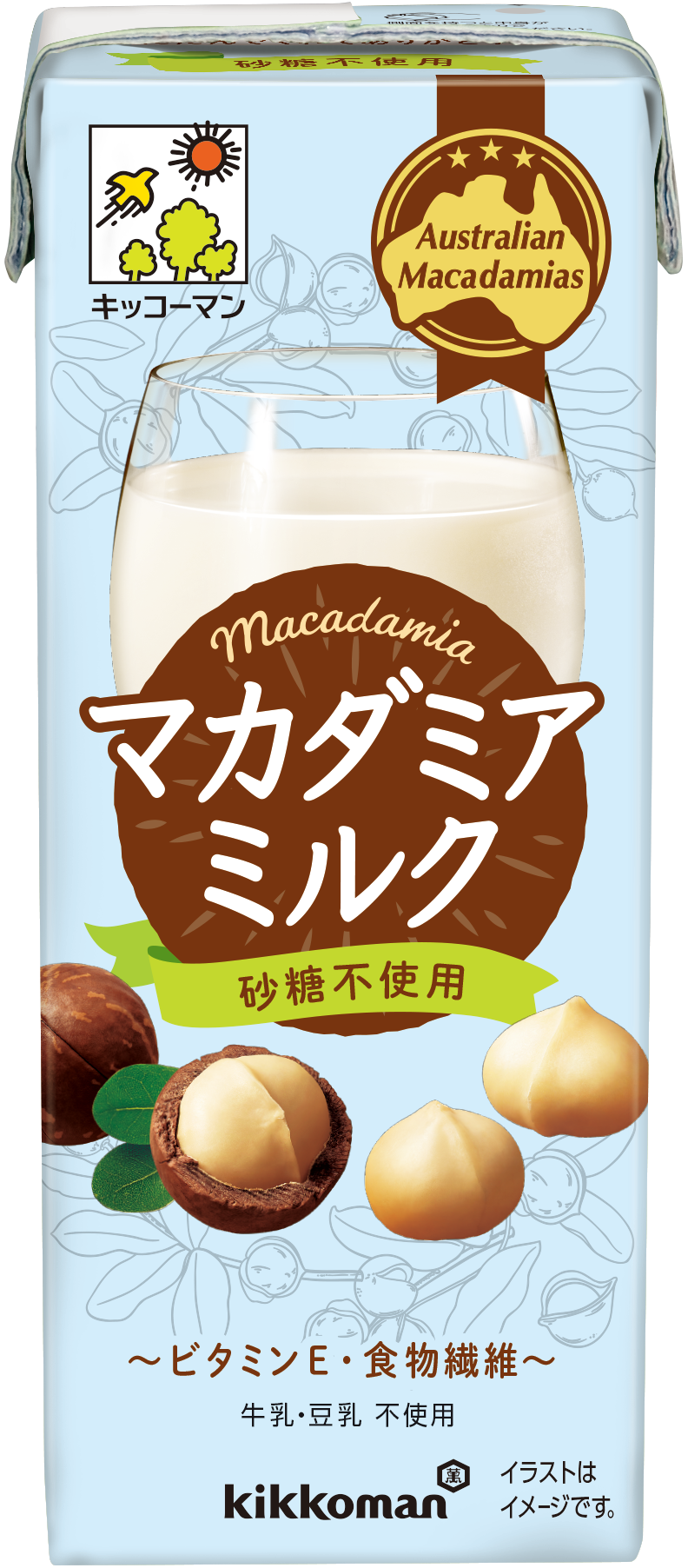 Kikkoman Macadamia Nut Milk no sugar
