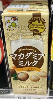 Kikkoman Macadamia Nut Milk