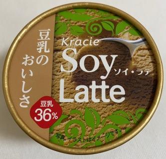 Kracie Soy Latte top of package