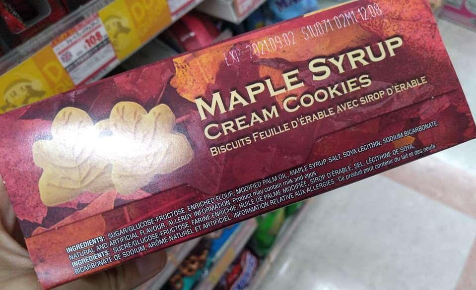 Maple Terroir Maple Syrup Cream Cookies ingredient list