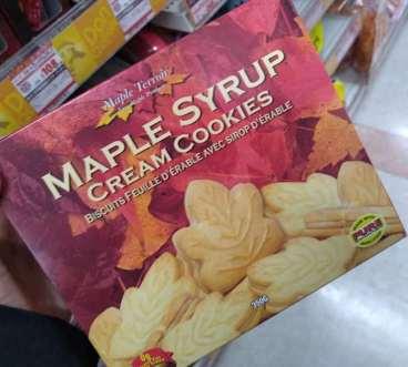 Maple Terroir Maple Syrup Cream Cookies