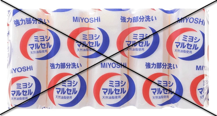 Miyoshi Marcel Soap