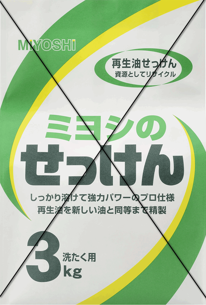 Miyoshi Powdered Laundry Detergent 3kg