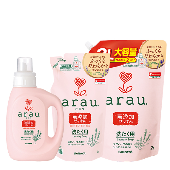 Saraya Arau Laundry Detergent