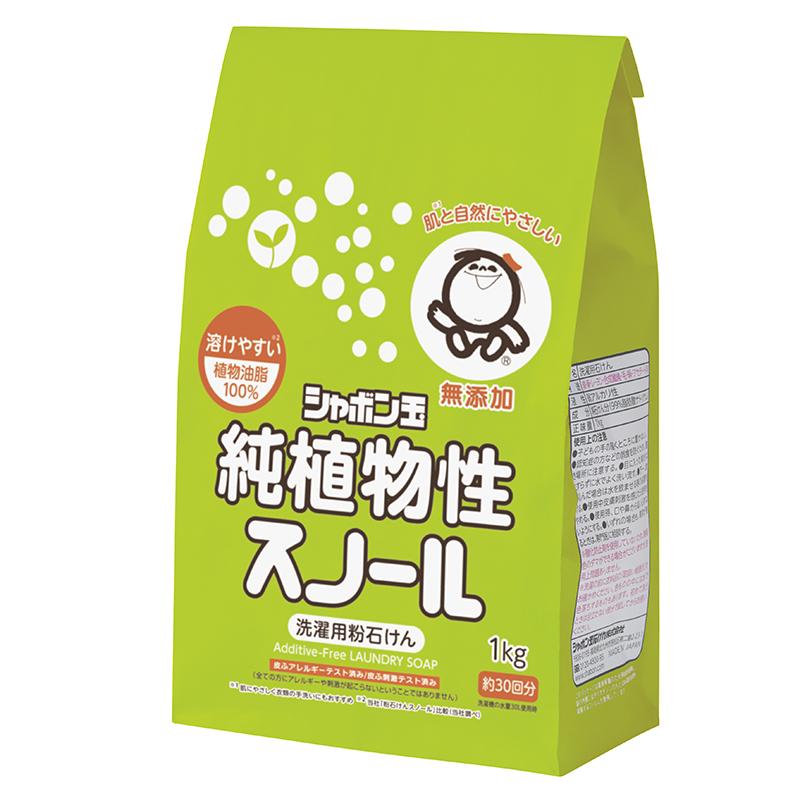 Shabondama Sunol Pure Soap Green Package