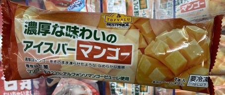 Topvalu Mango Ice Bar new packaging