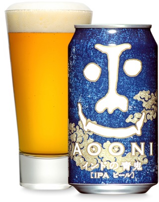 Yoho Brewing Aooni