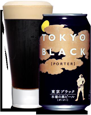 Yoho Brewing Black Porter