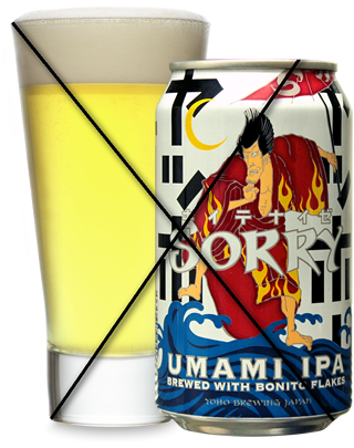 Yoho Brewing Sorry Umami IPA