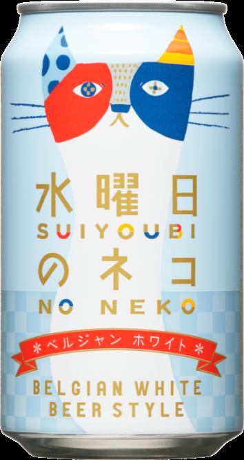 Yoho Brewing Suiyobi no Neko