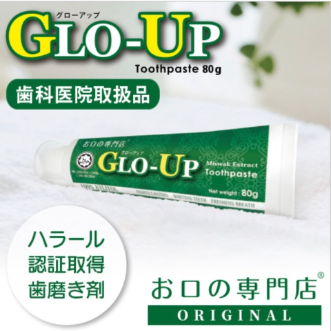 Glo-up Toothpaste