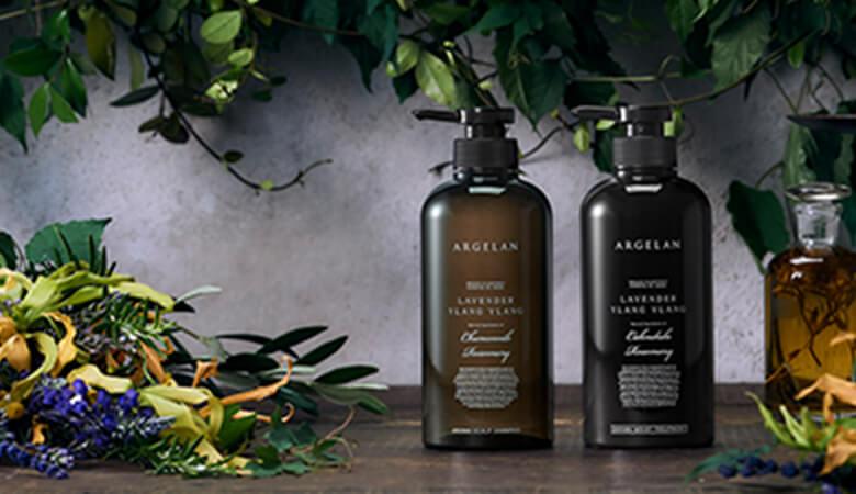 Argelan Essential Oil series