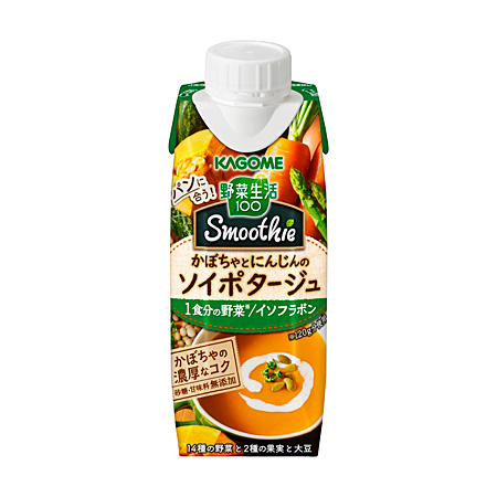 Kagome Smoothie Soy Pumpkin and Carrot Soy Potage