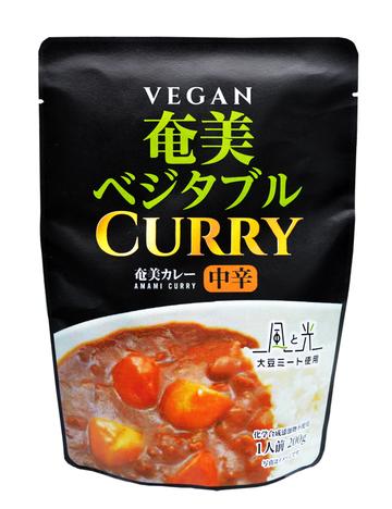 Kaze to Hikari Vegan Amami Vegetable Curry, Medium