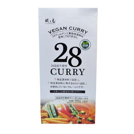 Kaze to Hikari (Wind and Light) 28 Curry