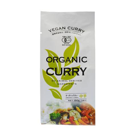 Kaze to Hikari (Wind and Light) Organic Vegan Curry Roux, Medium