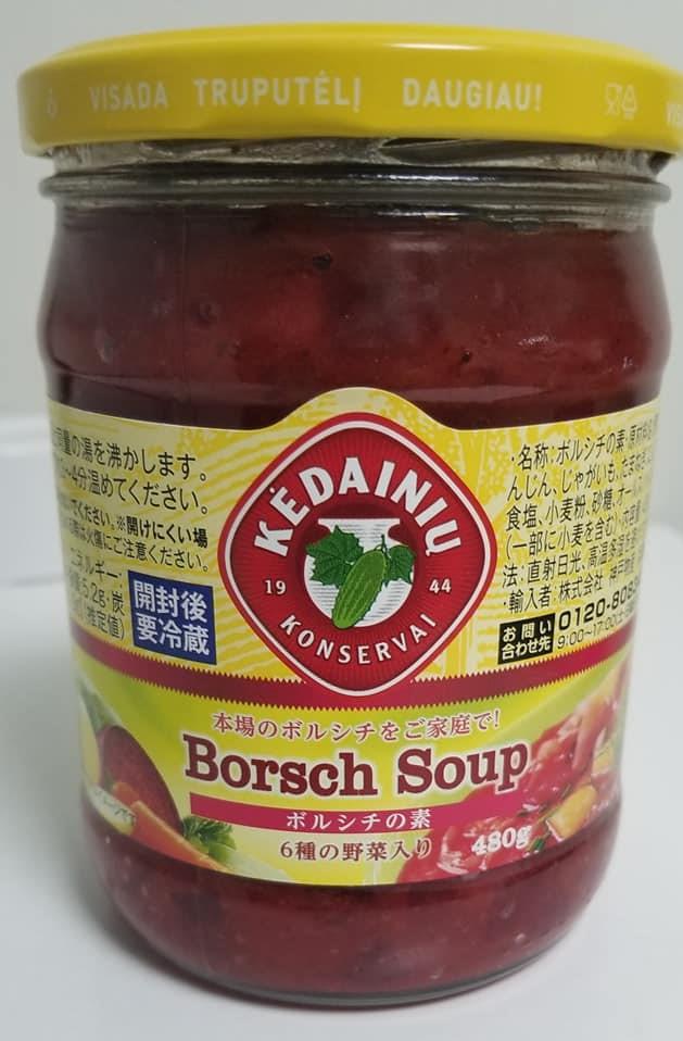 Kedainiu Borsch Soup