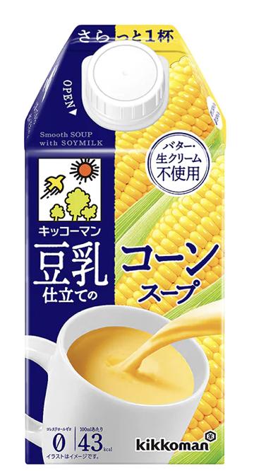Kikkoman Soymilk Corn Soup