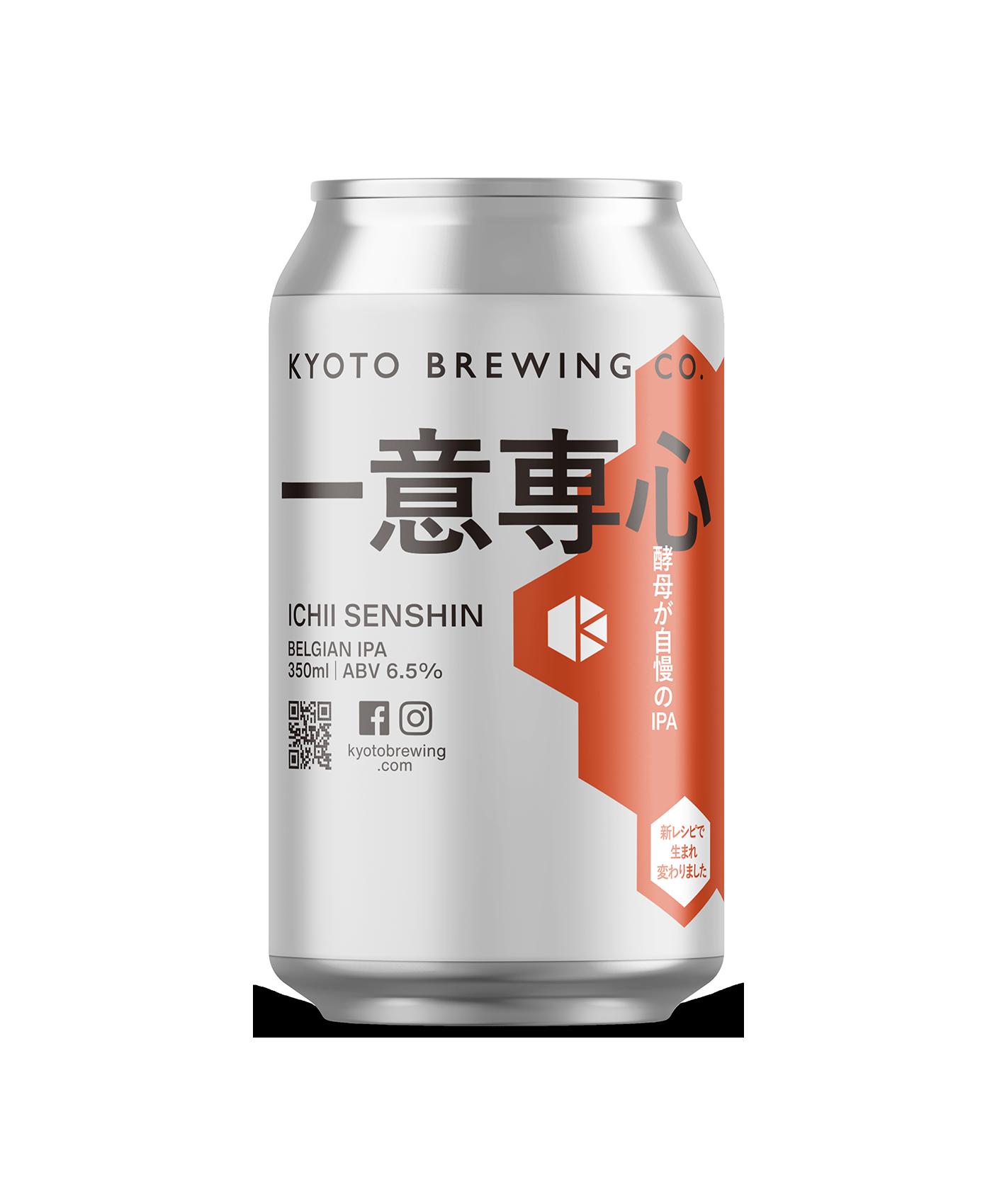 Kyoto Brewing Company Ichii Senshin